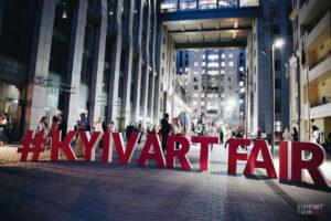 Kyiv Art Fair 2019: як пройшов головний арт-ярмарок країни