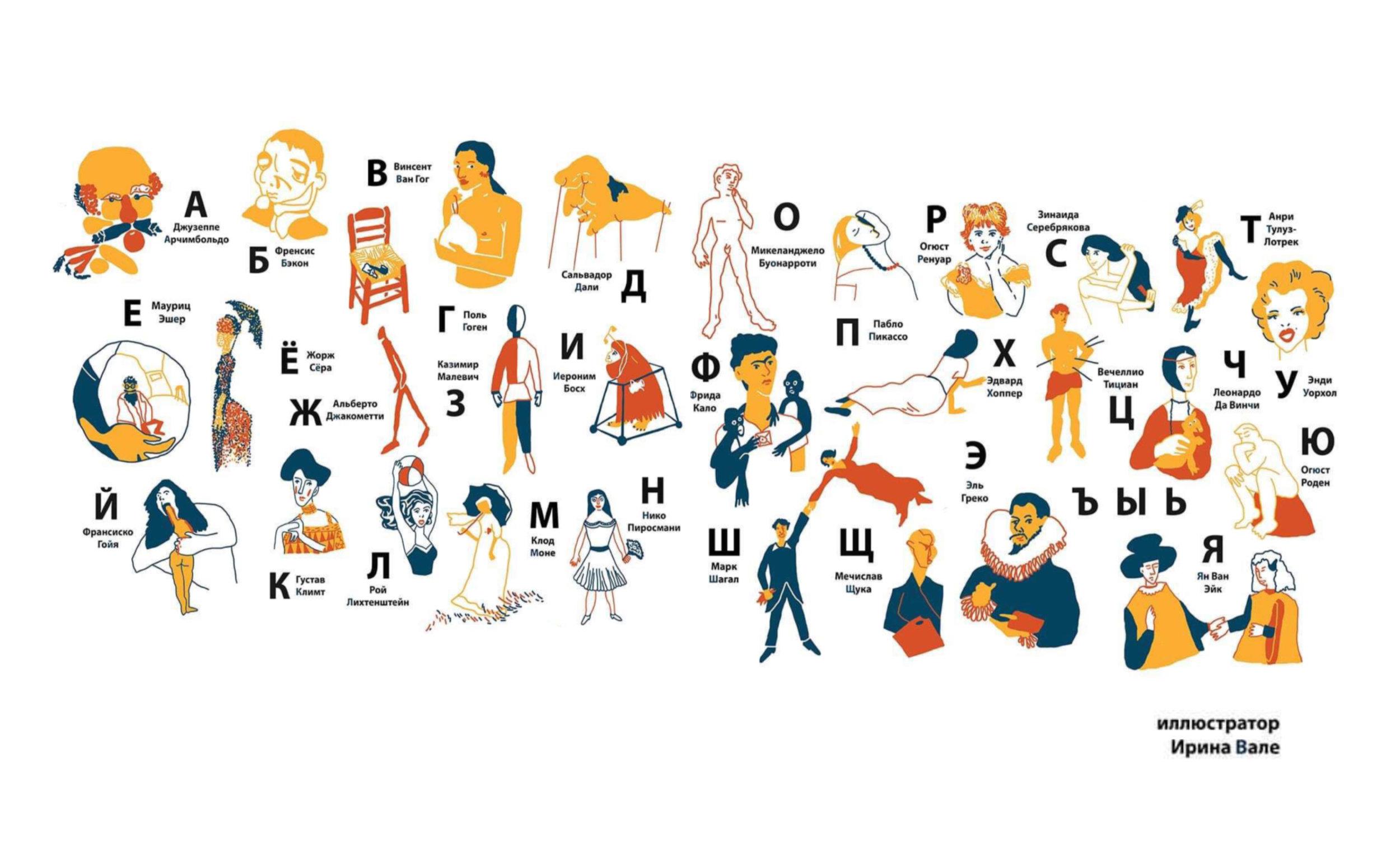 Київська ілюстраторка презентує на Книжковому Арсеналі альтернативний формат алфавіту