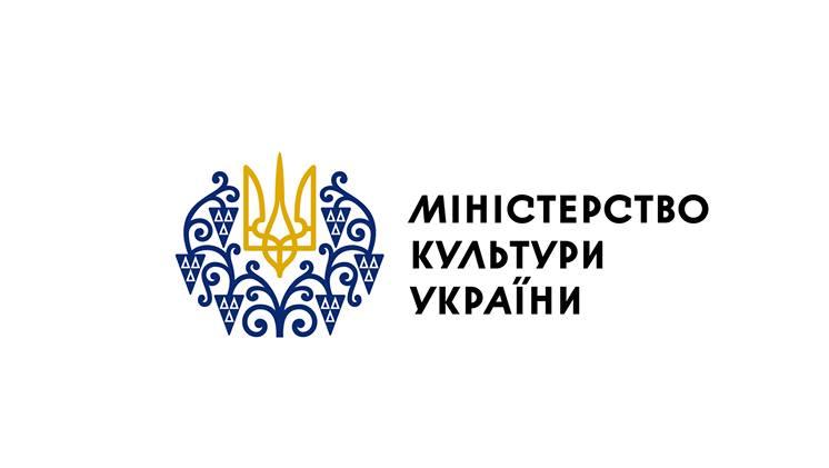 Міністерство культури України презентувало нову айдентику та сайт