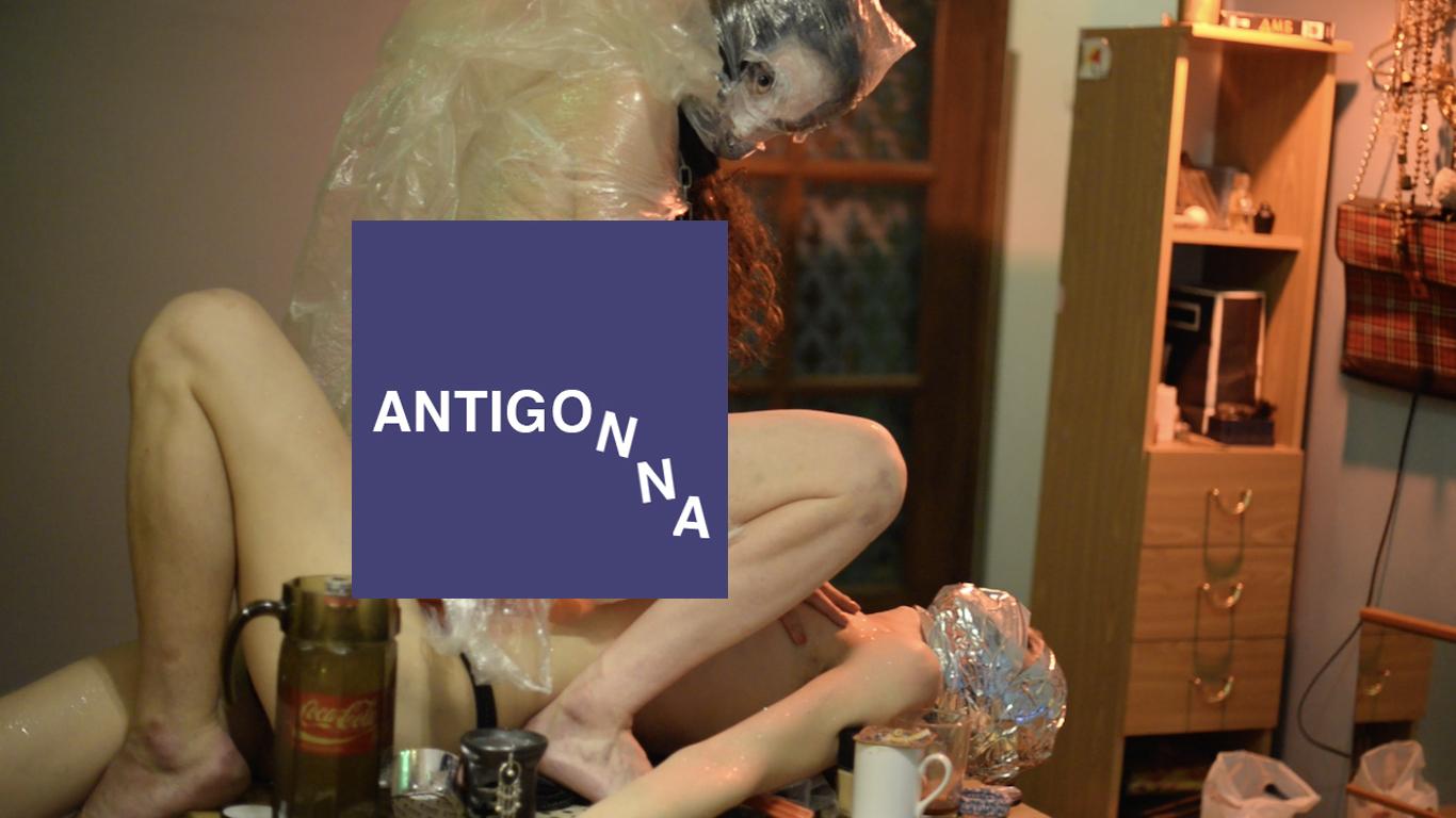 Що потрібно знати про АнтіГонну?