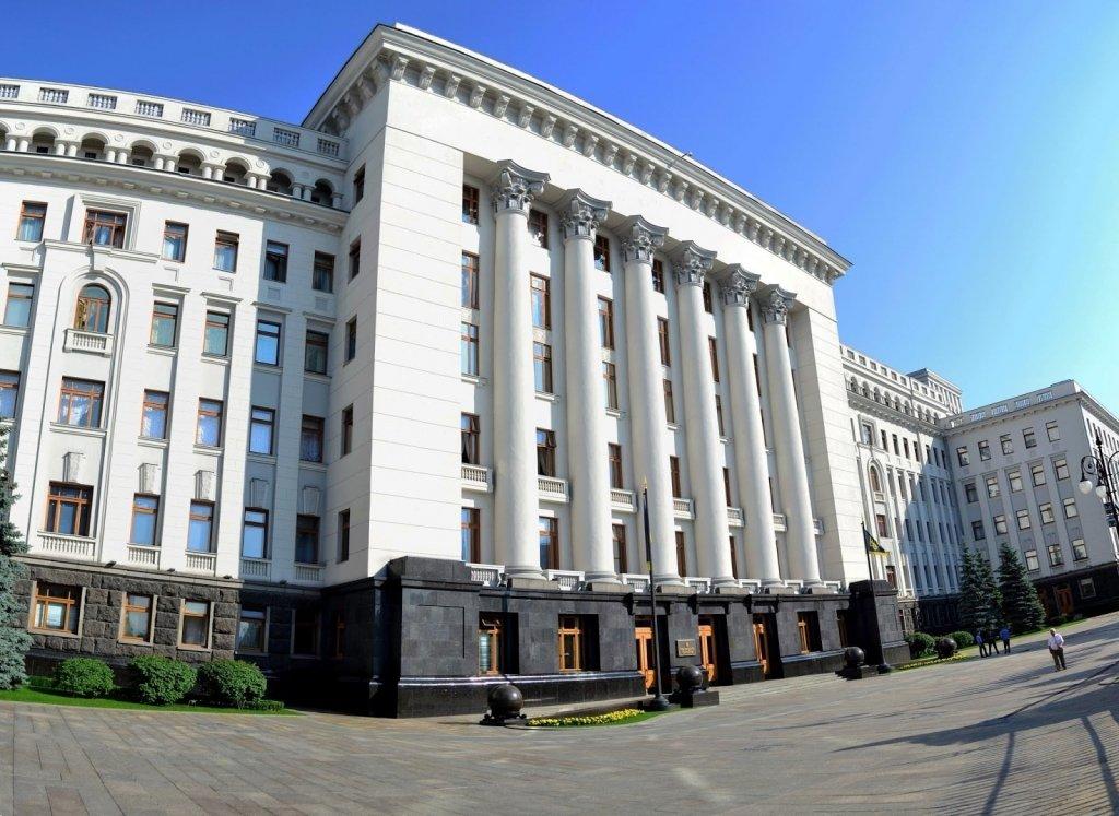 NAMU переїжджає в Адміністрацію президента на Банкову