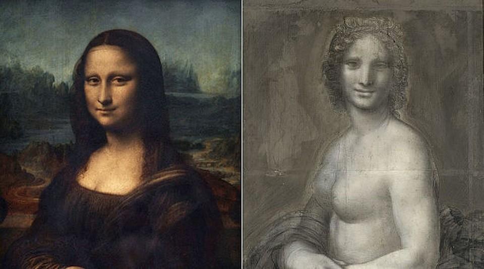 Учені з'ясували, хто намалював оголену Мону Лізу