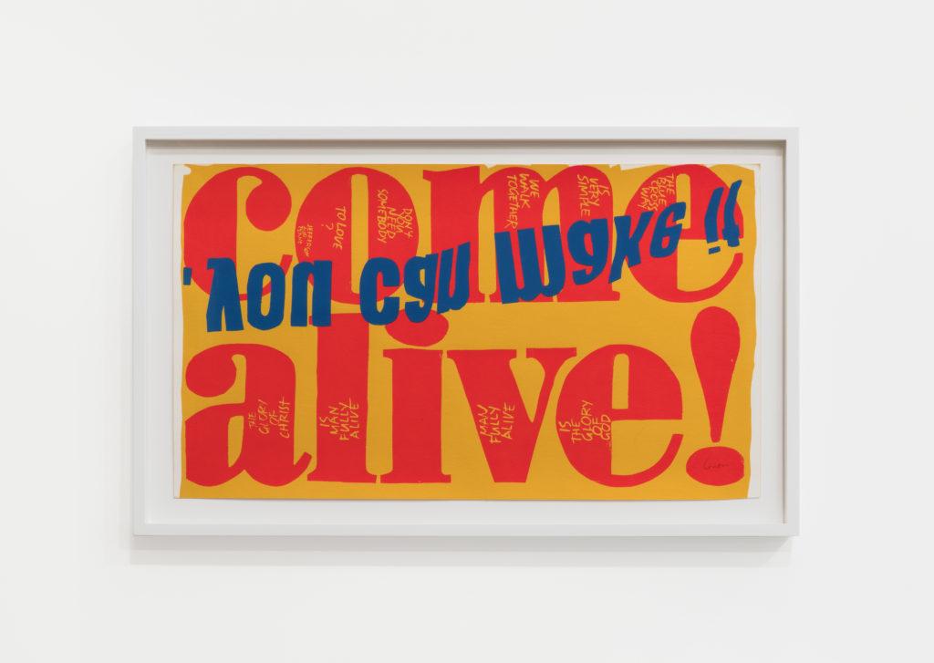 У Нью-Йорку відкрилася виставка католицької монахині і поп-арт-художниці Картає Кент