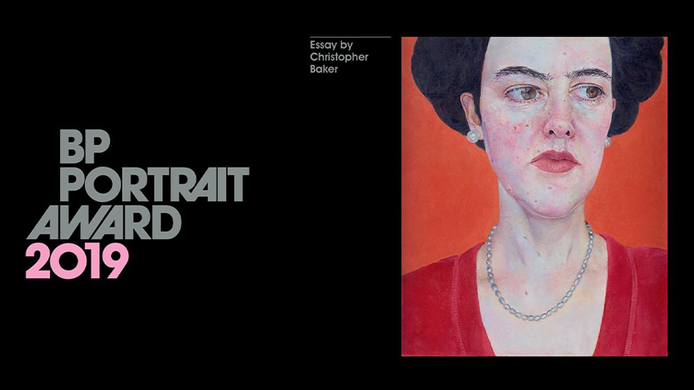 Стали відомі імена переможців головної портретної премії для художників