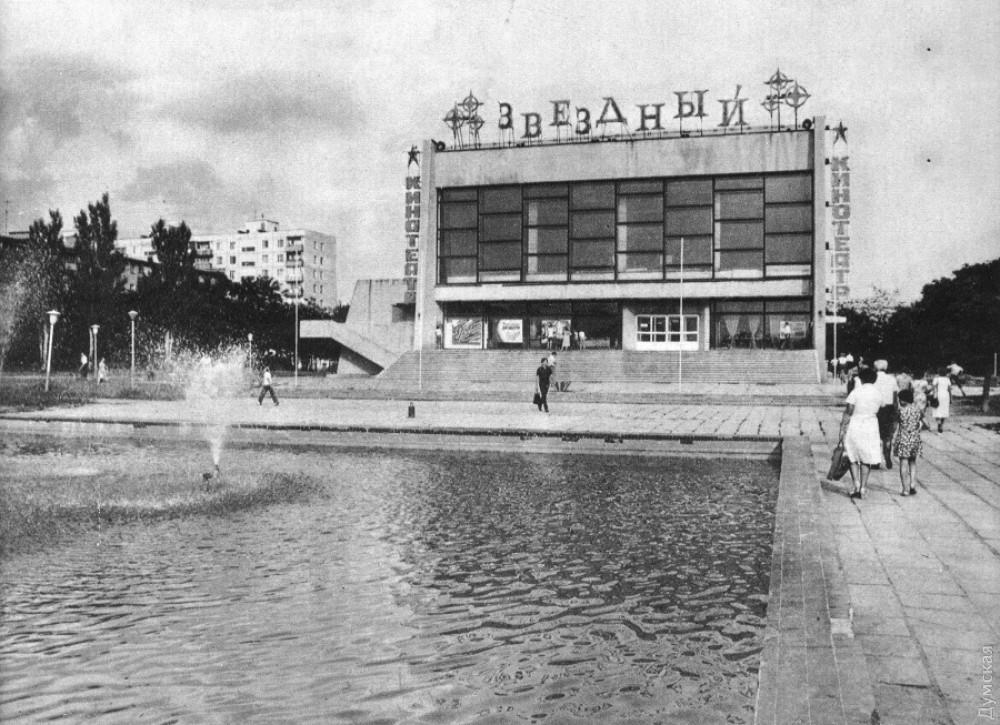 В Одесі на місці кінотеатру побудують розважальний центр або «ринок їжі»