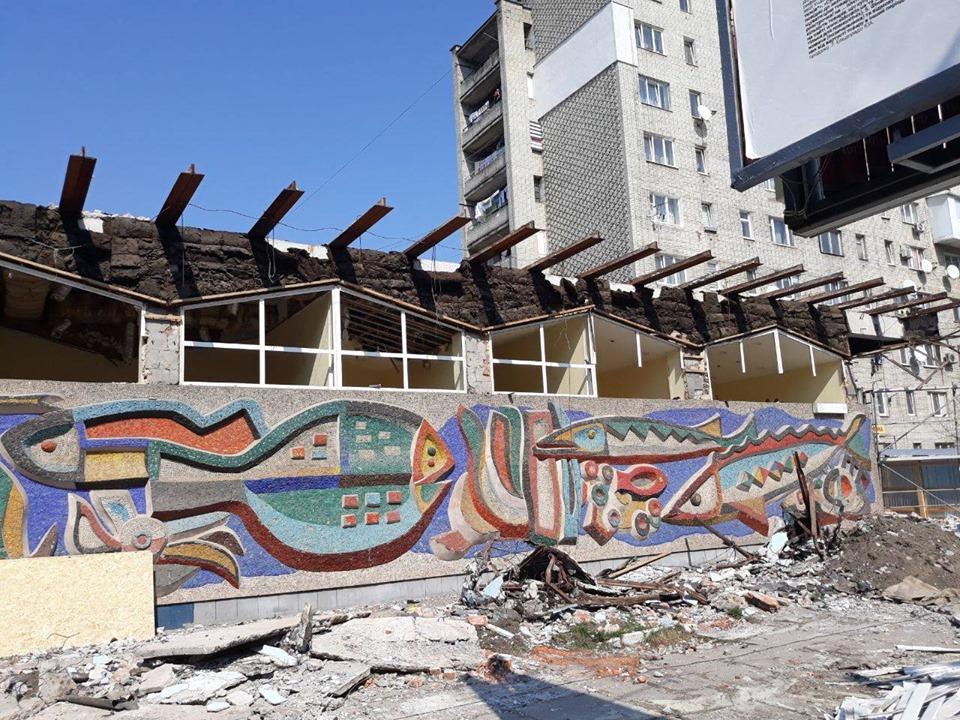 У Львові знищили радянську мозаїку магазину «Океан»