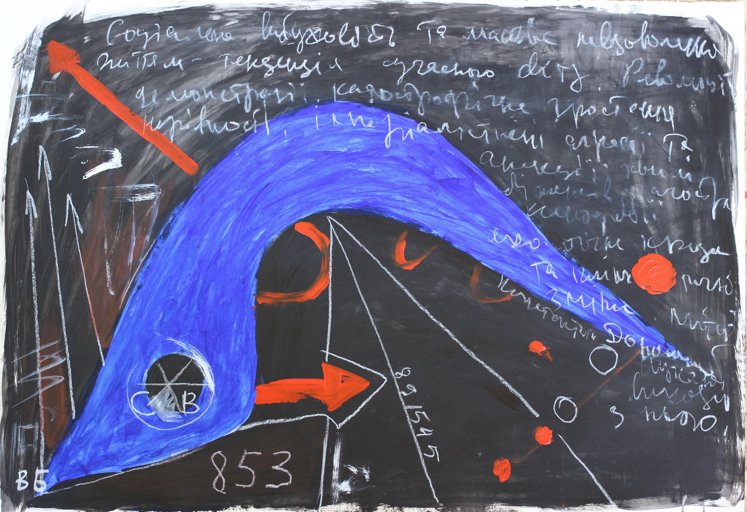 Володимир Будніков показав нову серію робіт «Варіанти виходу»