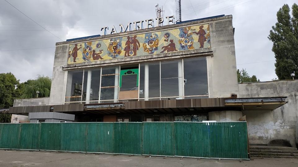 Відбудеться судове засідання щодо кінотеатру «Тампере»