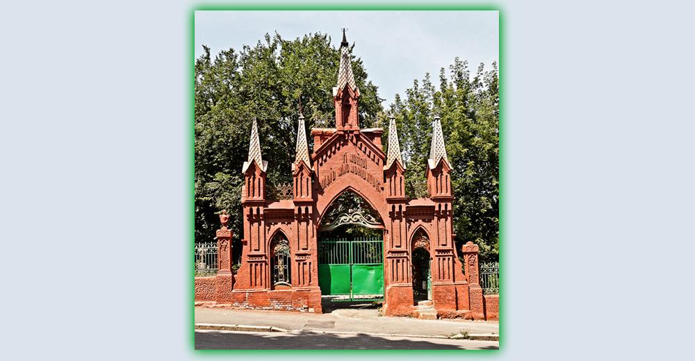 Стіни Байкового кладовища розберуть