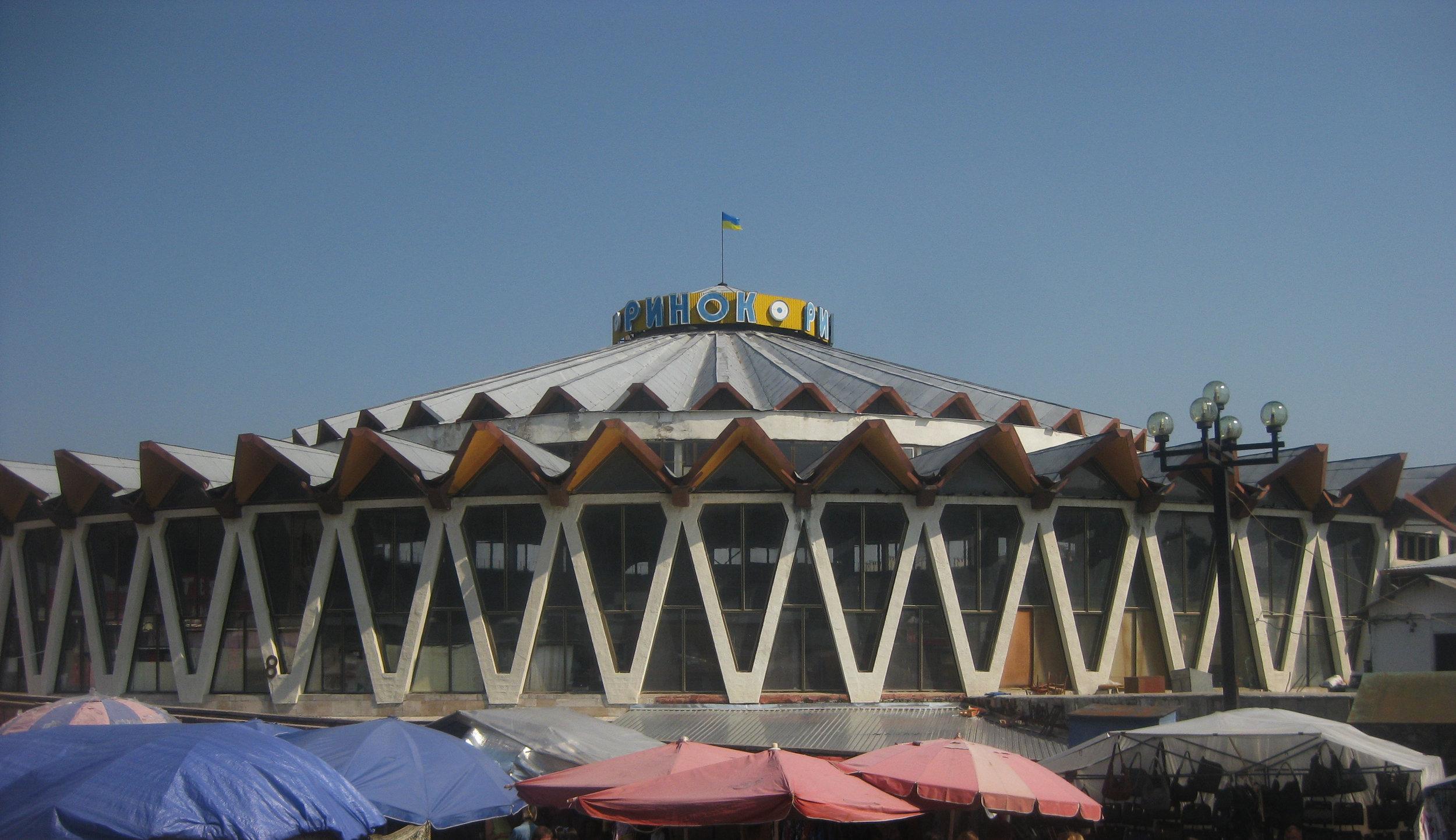 Модерністську будівлю центрального ринку Івано-Франківська зруйнують