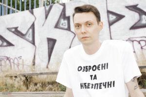 Микола Рідний: про групу SOSka, кіно та нові проєкти