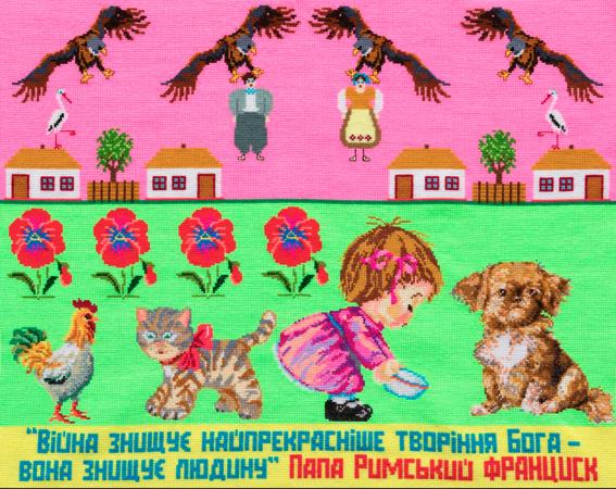 У Житомирі відкриють виставку Божени Чагарової