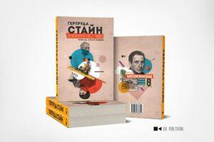 Українського дизайнера звинуватили у плагіаті