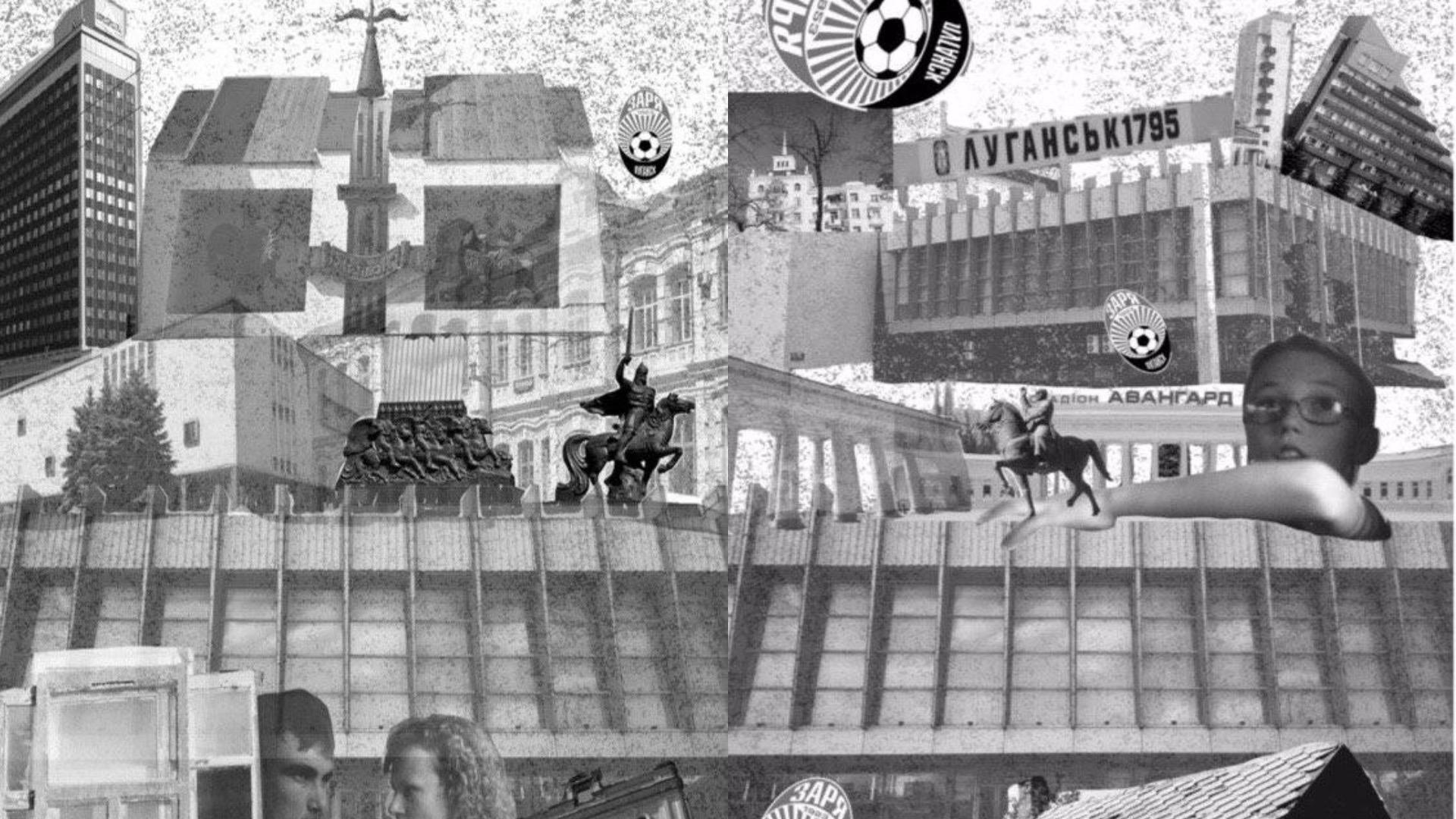 Анастасія Лелюк створила комікс про рідний Луганськ