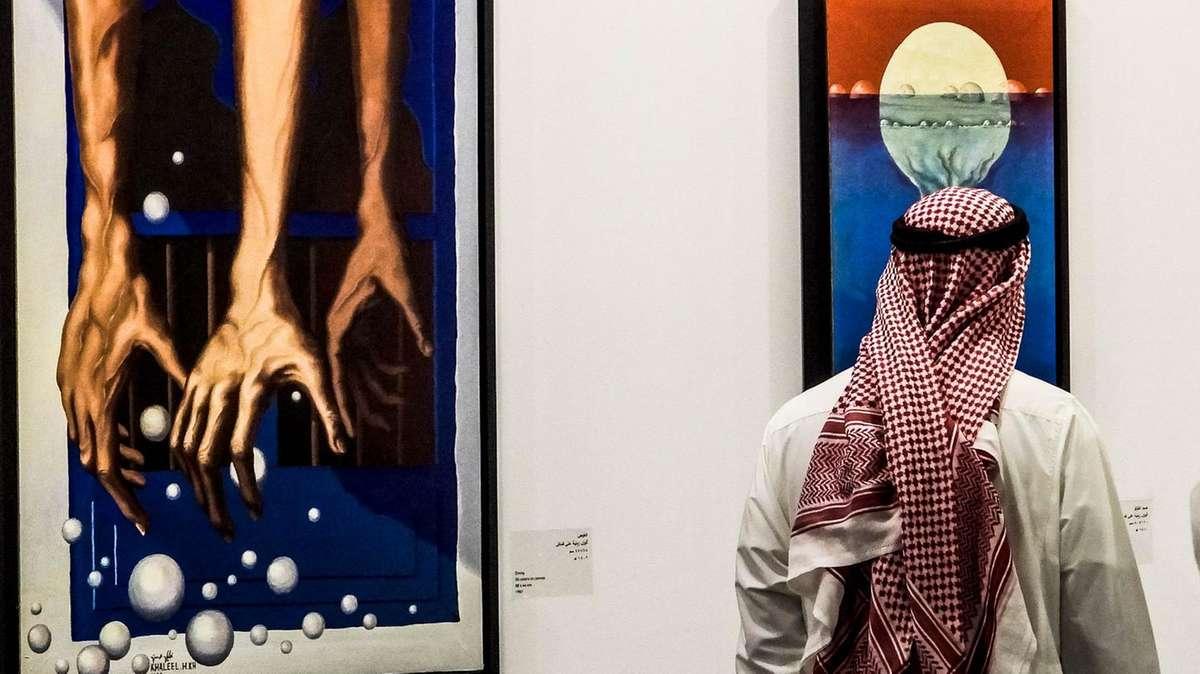 Саудівська Аравія оголосила про намір створити Музей сучасного мистецтва
