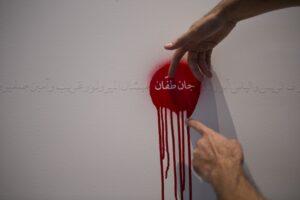 Місто Ахен забрало нагороду у художника Валіда Раад