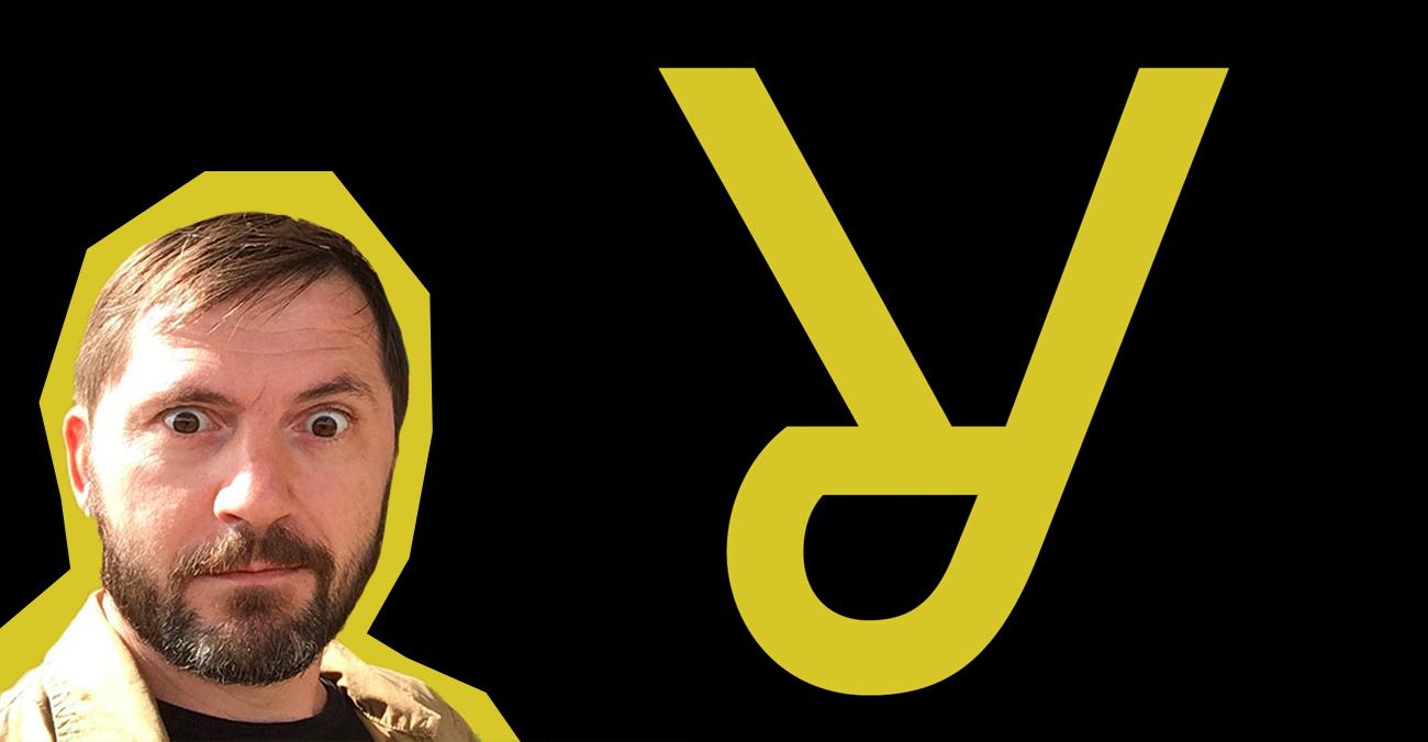 Дмитро Растворцев розробив шрифт для державних органів України