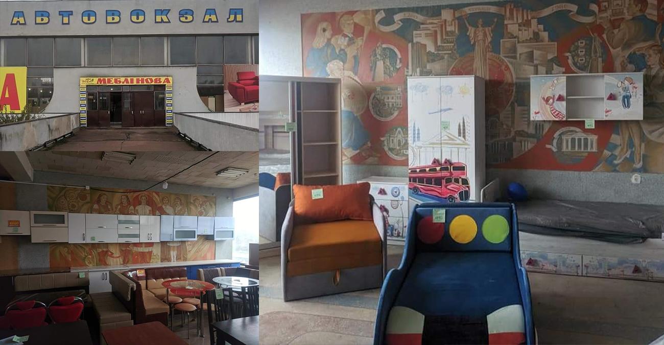 У Черкасах автовокзал перетворили на магазин меблів