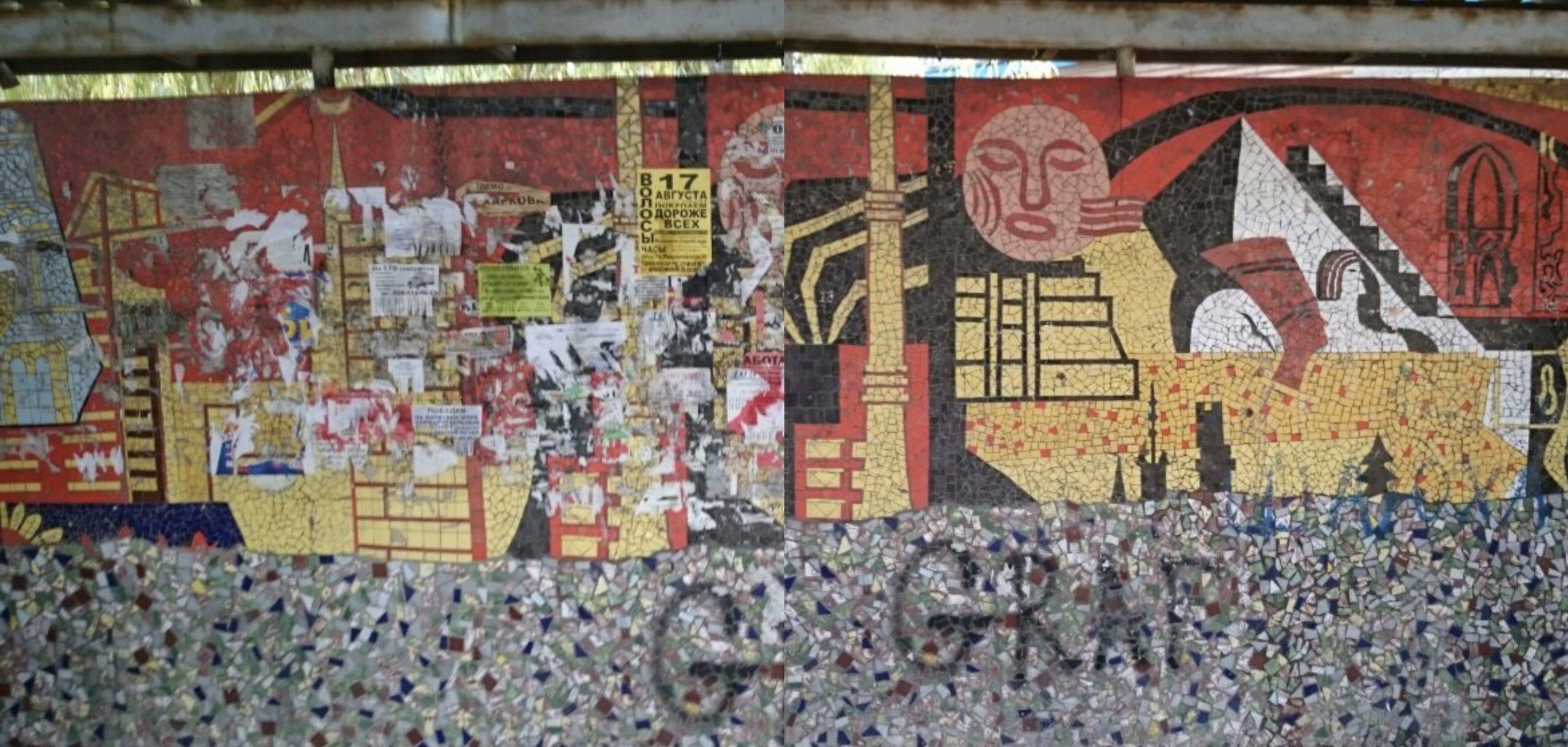 У Селидові розчистили мозаїку від реклами