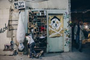 «Де діти в СучУкрАрт?»: конспект дискусії