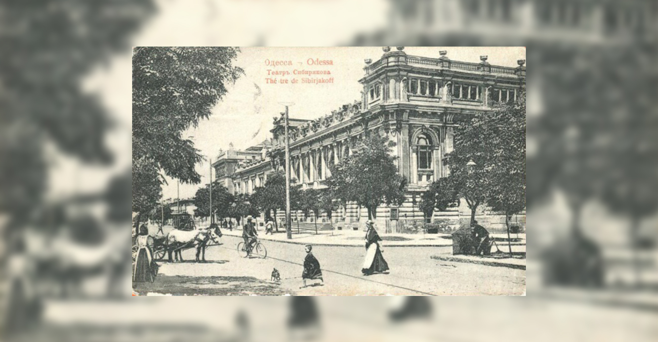 Український театр імені В. Василька в Одесі хочуть закрити