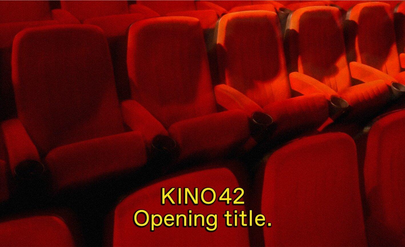 У Києві відкриють новий кінотеатр
