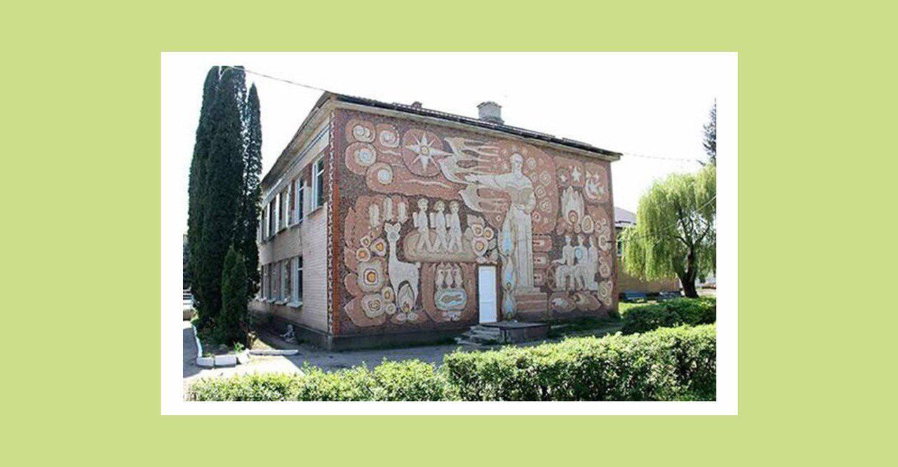 Мозаїчне панно на Житомирщині внесли до переліку об'єктів культурної спадщини