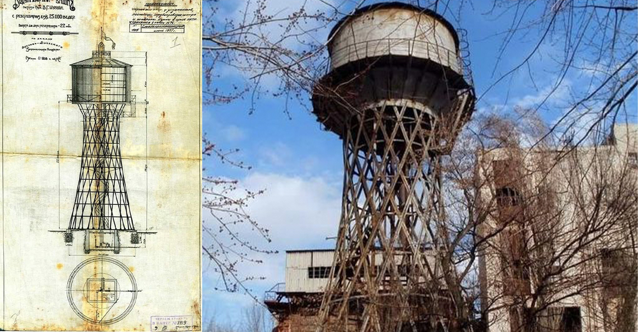 Донецьку «Ейфелеву вежу» можуть відправити на металолом