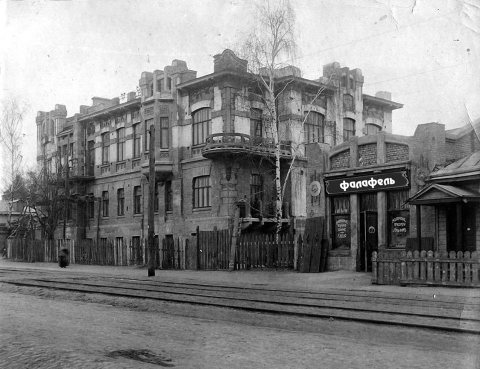 Розробили інтерактивну мапу Києва початку 20 століття