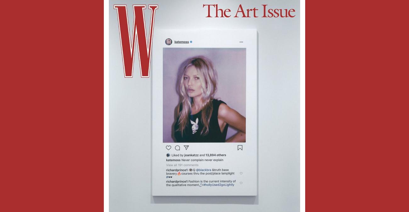 Річард Прінс на арт-номер W magazine розмістив скріншот