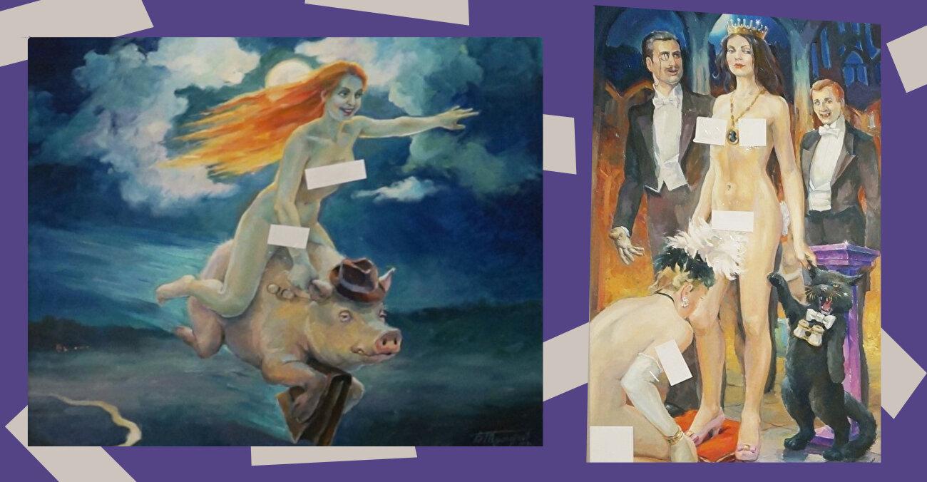 В Єкатеринбурзі на виставці заклеїли наліпками оголені частини тіла жінок