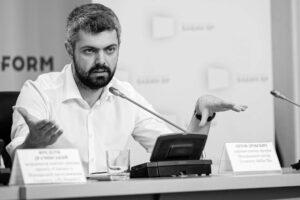 Антон Дробович назвав головні завдання Інституту національної пам'яті