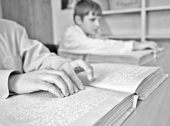 В Україна запустили онлайн-бібліотеку книг шрифтом Брайля