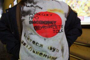 Активісти провели акцію під PinchukArtCentre