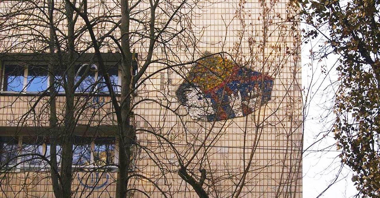 У Києві можуть зруйнувати ще одну мозаїку