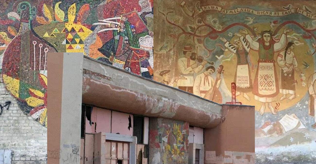 У Львівській області збережуть мозаїку радянського періоду