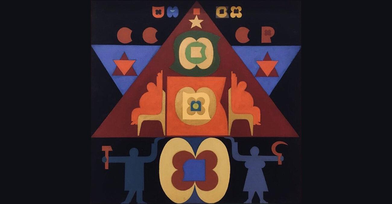У Житомирі відбудеться дискусія про радянське мистецтво