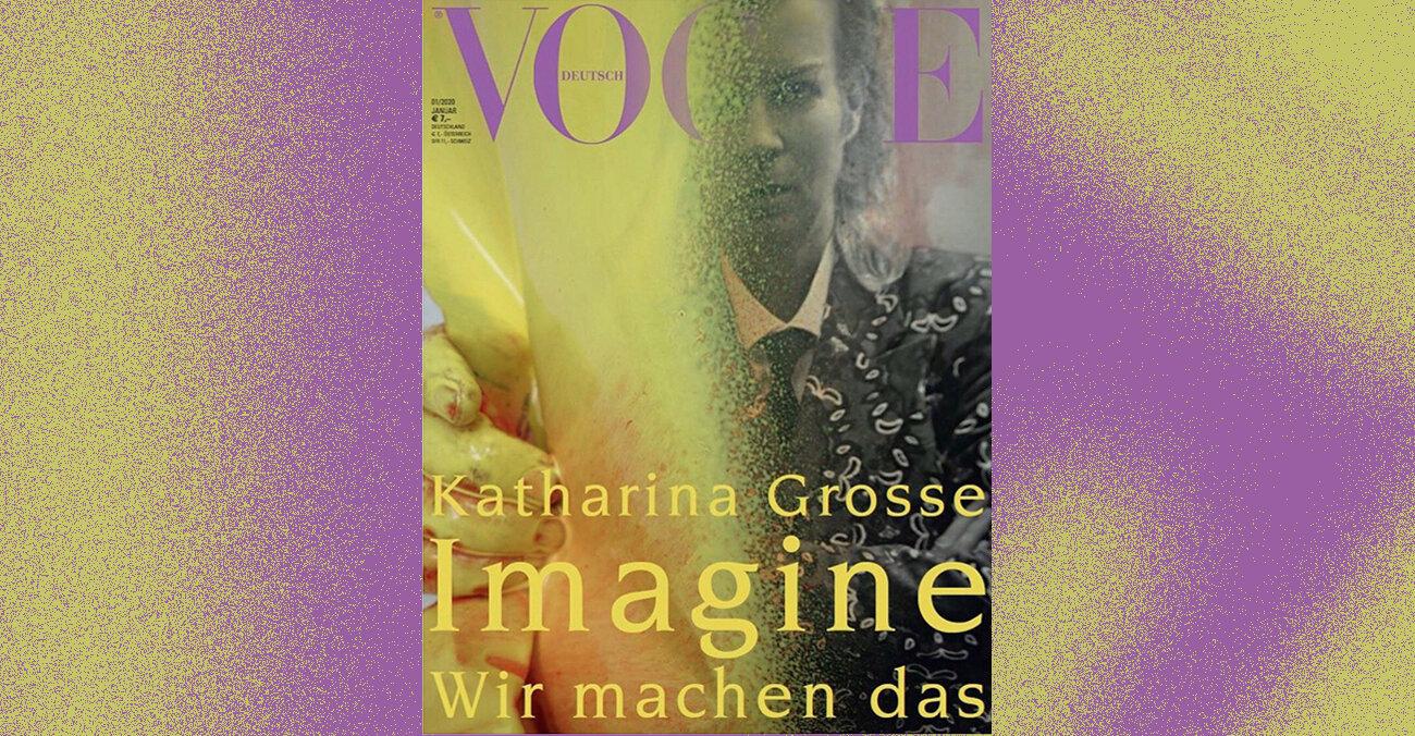 Vogue зробить феміністичний номер