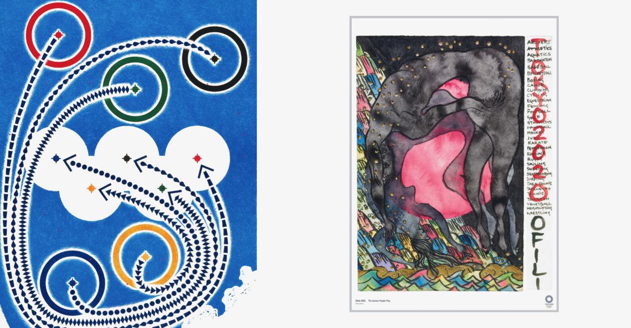 У Токійському музеї сучасного мистецтва презентували двадцять плакатів на честь Олімпіади