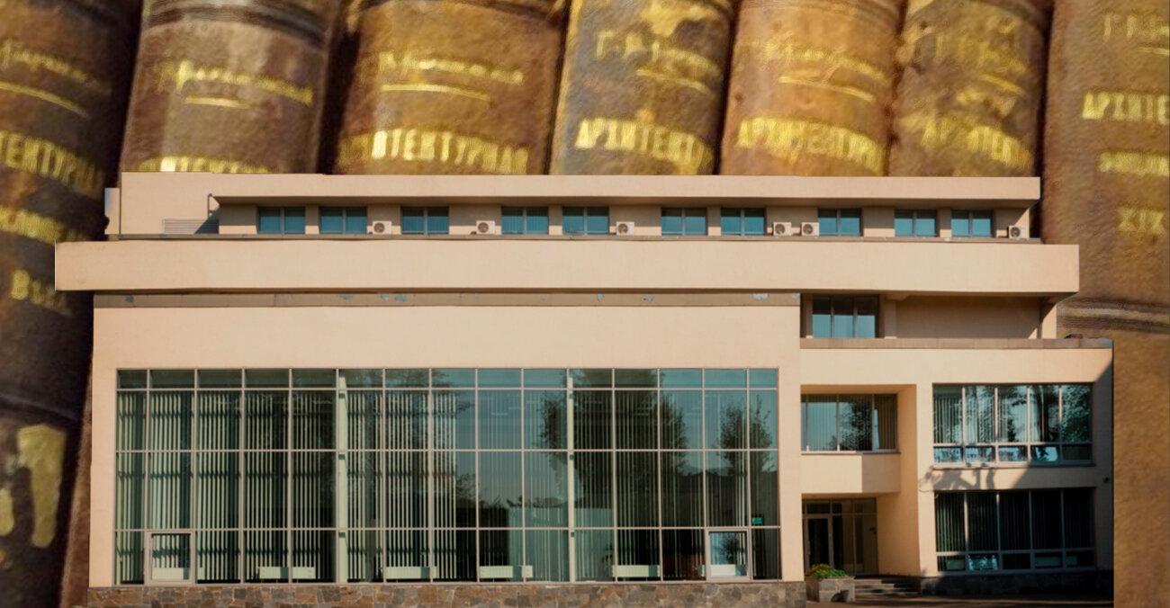 Архітектурній бібліотеці імені Заболотного відмовили в оренді приміщення