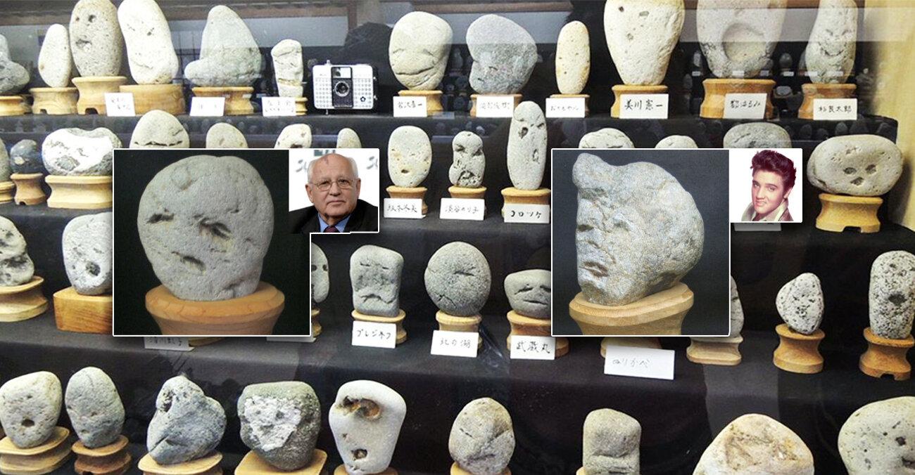 У Японському музеї створили колекцію каменів, що нагадують людські обличчя