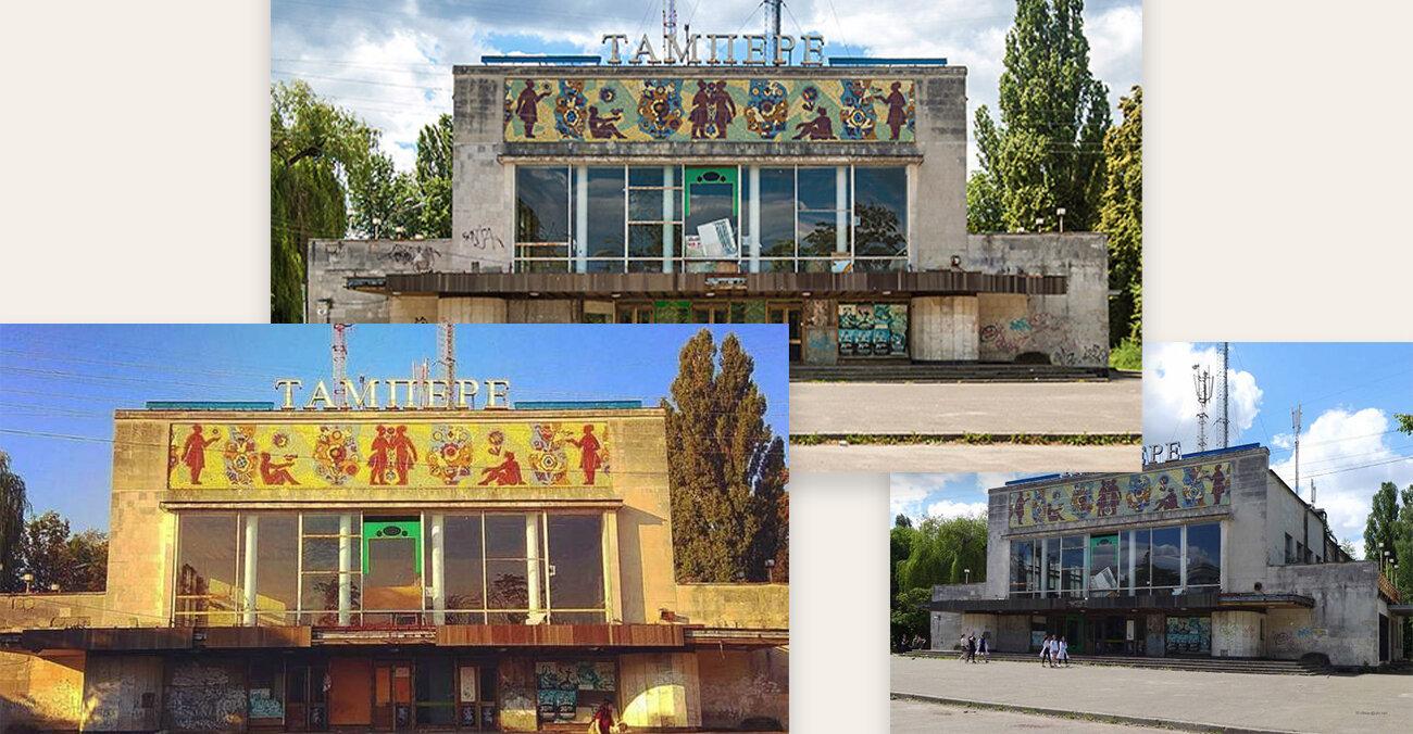Кінотеатр «Тампере» не передадуть у власність Києва, як обіцяли