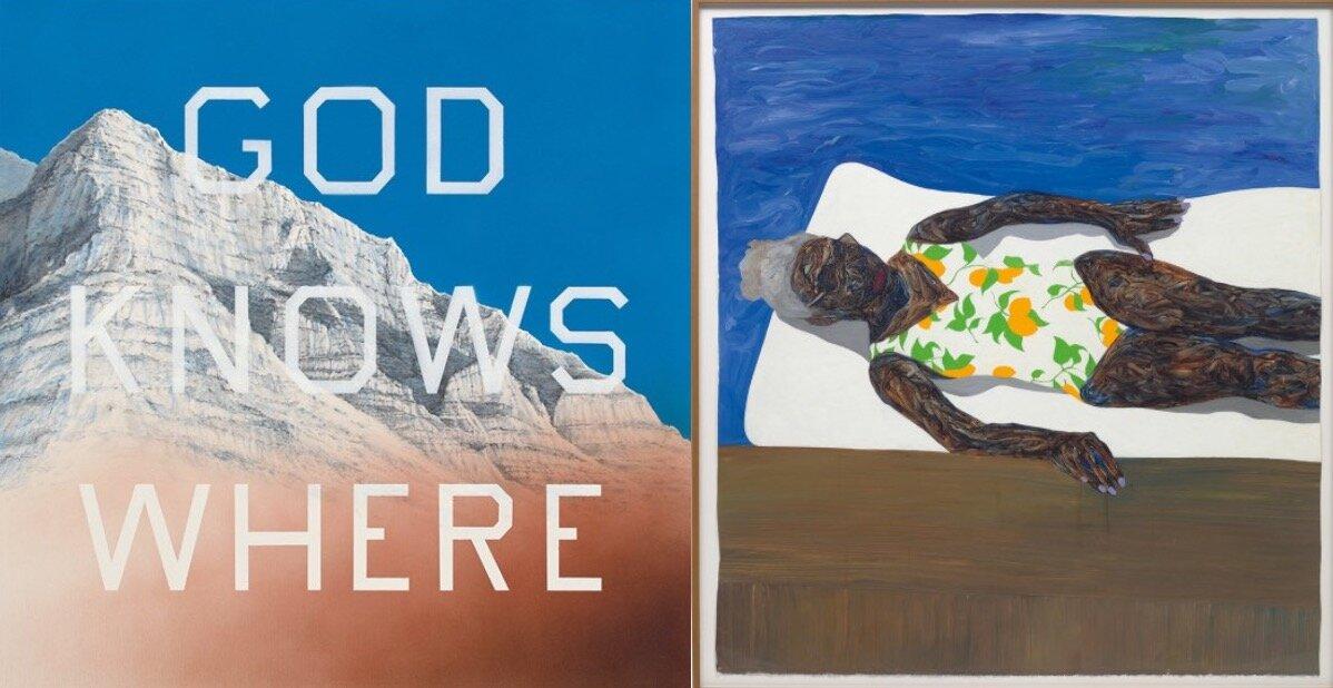 Phillips продав картину художника Амоако Боафо в 13 раз дорожче початкової ціни