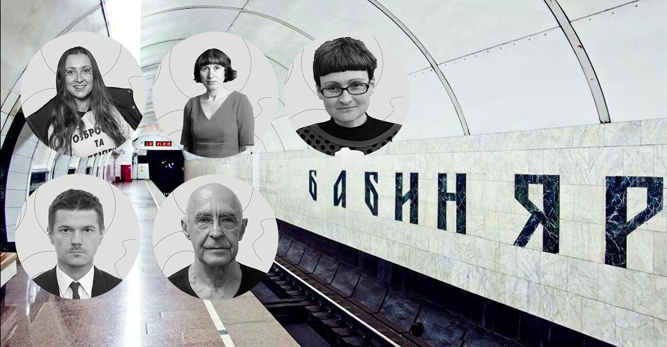 5 думок про перейменування станції метро «Дорогижичі» на «Бабин Яр»