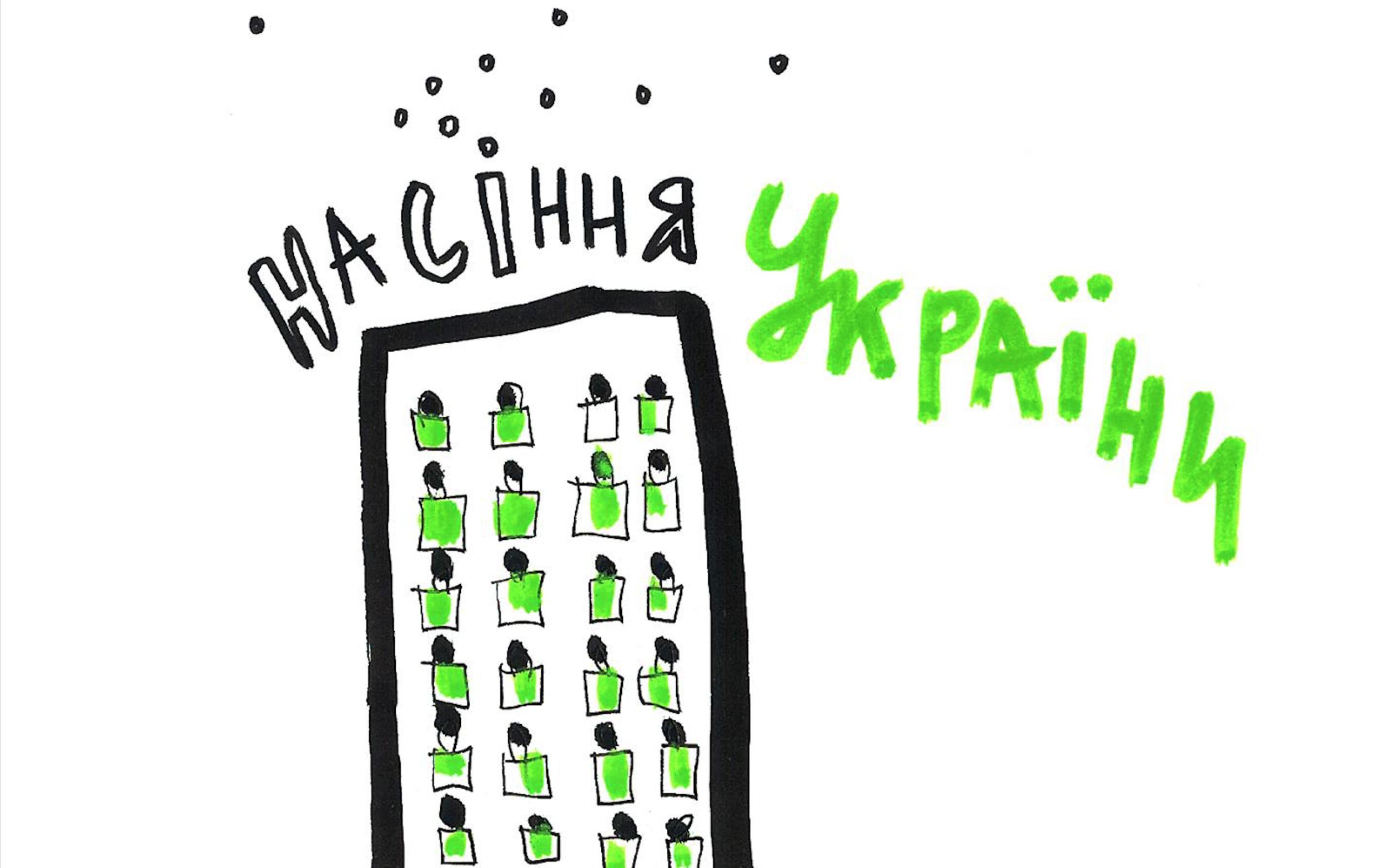 Алевтини Кахідзе покаже перформанс, присвячений окупованому Донбасу та мамі