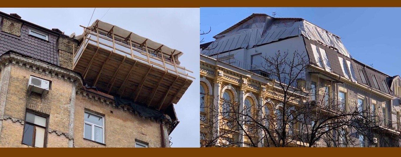 На пам'ятці архітектури в Києві побудували балкон