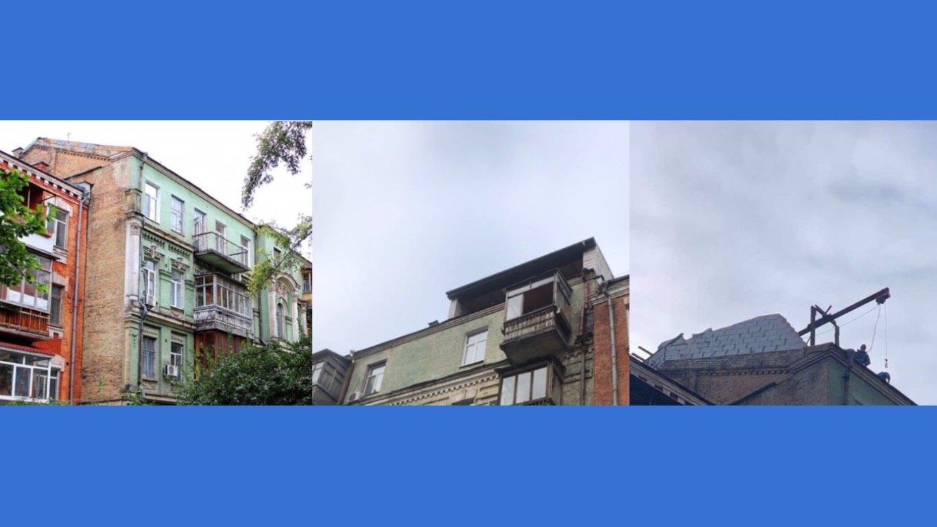Прибудову на столітньому будинку на Саксаганського демонтують