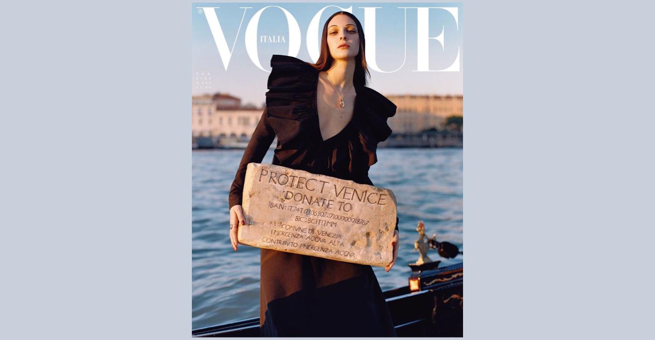 Vogue Italia збирає кошти в підтримку Венеції