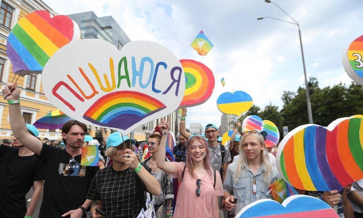 Марш рівності 2020 та «ПрайдМісяць» перенесли через коронавірус