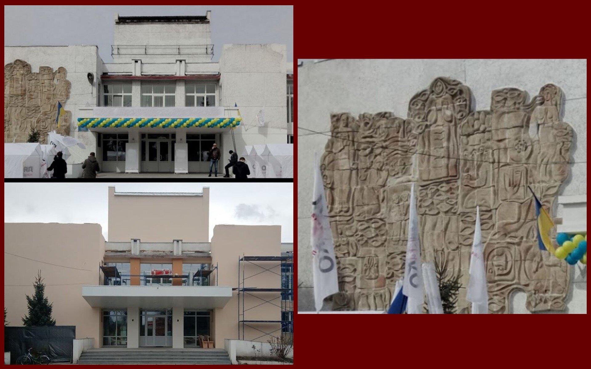 Під Києвом зруйнували барельєф радянського періоду